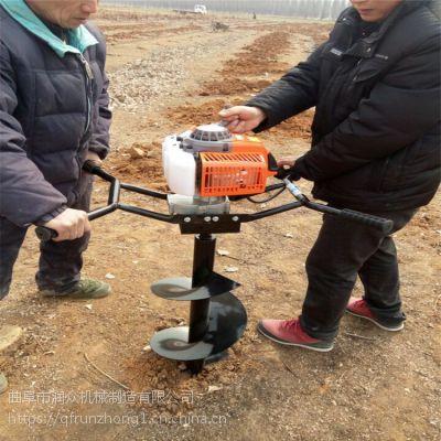挖洞利器螺旋打坑机 专业树坑打眼机 单人地钻施肥挖坑机