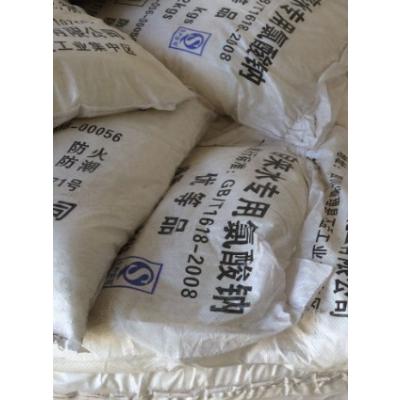 优等品工业级氯酸钠 氯酸钠生产厂家在那个省