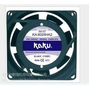 222 KAKU 机柜散热 卡固交流散热风机 KA9225HA2