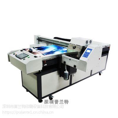 武汉普兰特A2纺织打印机瓷砖印刷哪里有卖个性定制万能打印机