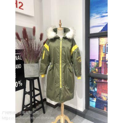 卡俪黛系列新款羽绒服品牌折扣女装一手货源走份批发