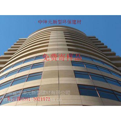 吉林6--24万用水泥纤维板/安徽淮北中坤元专利技术/防火防潮家装建筑板材