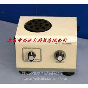 中西 自动漩涡混合器 型号:CN61M/ZH-2库号:M182291