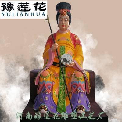 马山圣母佛像树脂图像马山圣母神像河南南阳雕塑厂