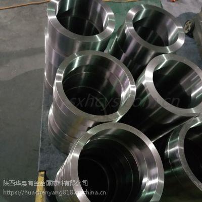 厂家直销 TA1纯钛管 TC4钛合金管 无缝钛管 焊接钛管 钛环 钛锻件 国标