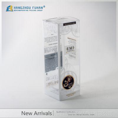 杭州大型印刷包装厂家定做PVC香水盒高档透明盒定做 来样定做