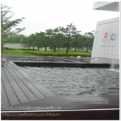 弘之木塑木地板 实心板,圆孔板,塑木型材,木塑景观,