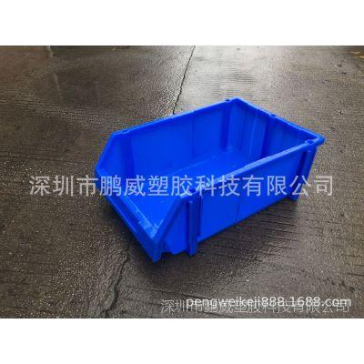 优质全新料中号零件盒广西河池螃蟹养殖盒 养蟹专用斜口盒 带支架