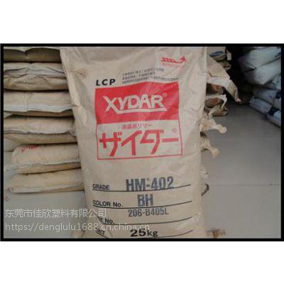 浙江地区供应【LCP 日本石油化学 MG350HF】高品质价格咨询