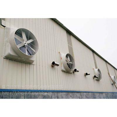 玻璃钢负压风机价格,负压风机型号及参数表