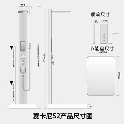 赛卡尼2019年新款集成淋浴屏智能电热水器
