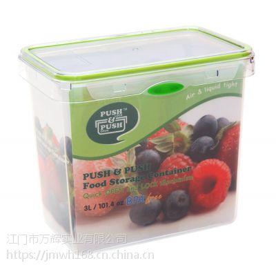 【香港品牌】透明长方形3.0L pp塑料保鲜盒饭盒 冰箱保鲜食品储存盒 创意便当盒餐盒