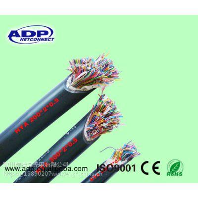 供应HYA100对 50对 25对裸铜线大对数电话线,大对数通讯电缆