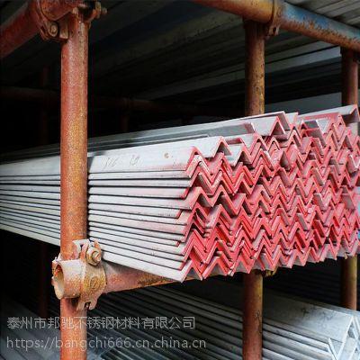 厂价直供304不锈钢角钢