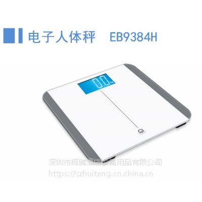 香山电子体重秤EB9384H 酒店客房体重秤