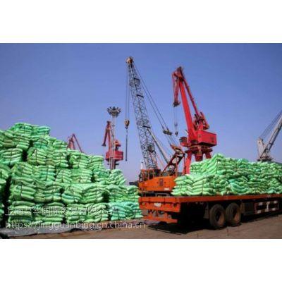 化肥专业进口单证办理