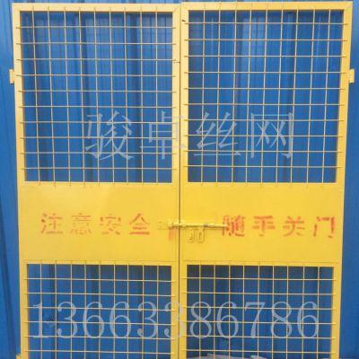 人货运料防护门 红色喷塑井道围栏网 加工定做警示围栏