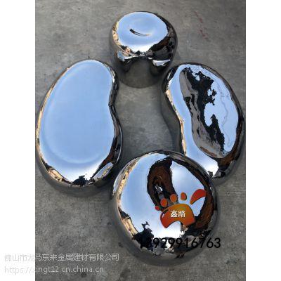 景观镜面不锈钢石头雕塑 不锈钢坐凳雕塑厂家直销