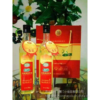 润心有机山茶油500ml×2瓶 纯正茶油 植物油 物理压榨 孕产妇婴儿食用油