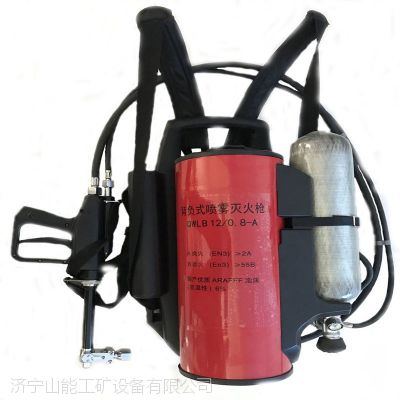 金山能 阿尔山QWLT35 两相流水雾灭火器 选购两相流水雾灭火器