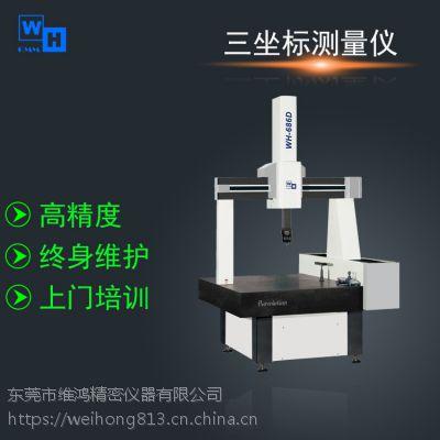 厂家直销全自动三座标测量仪CNC大行程 3d三坐标测量机台湾品牌