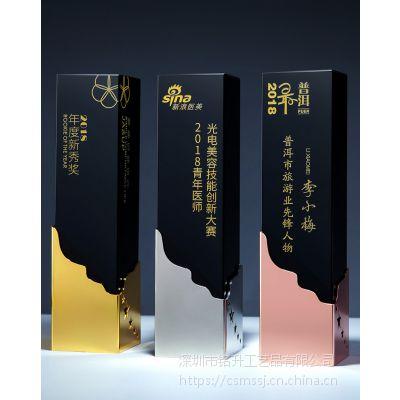 公司年会团队个人奖杯定制 高档大气新款黑色水晶奖杯