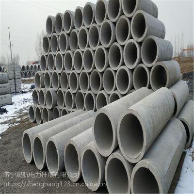 300水泥管 钢筋混凝土排水管 钢筋砼管 厂家直销