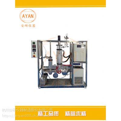 杭州厂家真空刮板式短程分子蒸馏设备AYAN-F60蒸发面积