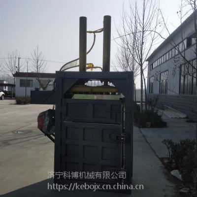 科博立式铁屑液压压块机 纸屑纸条立式打包机 液压废纸壳压扁机