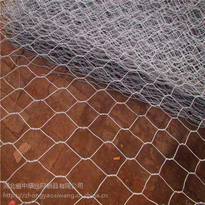 河道治理 护坡护岸石笼网 格宾网 雷诺护垫 各种型号材质定做