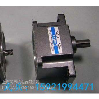 河北邯郸小型输送设备用优昂微型调速电机5IK40RGN-A
