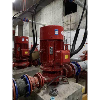 消防泵消防水泵XBD10.8/40-L喷淋泵厂家,消防增压水泵XBD10.6/40-L室内消火栓泵