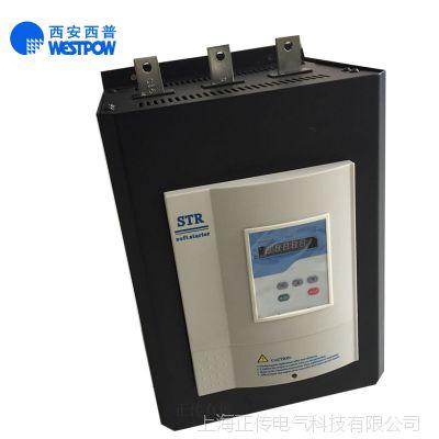 西普STRA-3 187KW200kw250kw280kw千瓦数字式交流电动机路软起动