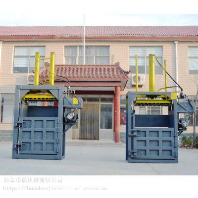 大型废金属压块打包机/200升油漆桶压扁机/棉花秸秆压扁机