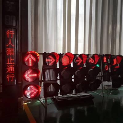 红绿灯- 绿时代光电专业生产-太阳能红绿灯