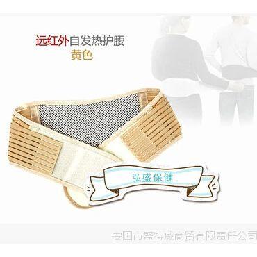 新店特价 托玛琳自发热护腰带 腰椎间盘 保暖 磁疗 精品特价