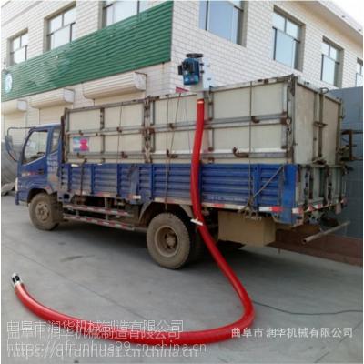省人工的电动吸粮机 油菜籽装袋抽粮机 耐磨PVC蛟龙吸粮机