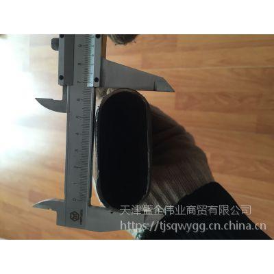 天津盛企Q195 30*70椭圆管 厂家供应