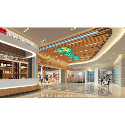 天霸设计了解消费者心理与行为缔造预期中的昆明超市设计项目