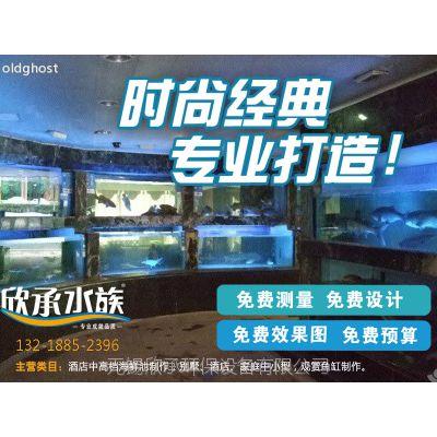 太仓玻璃鱼缸定做酒店海鲜鱼缸安装大闸蟹缸