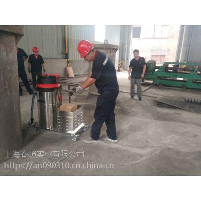 电瓶工业吸尘器_适合无电源场所地面灰尘吸尘机威德尔WD-80P