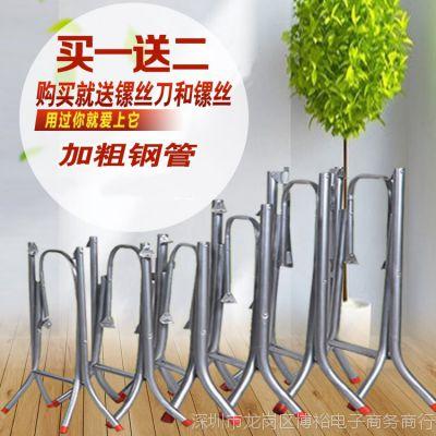 简约不锈钢配件桌脚桌腿脚架简易双折叠调节大板桌餐桌脚家用圆桌