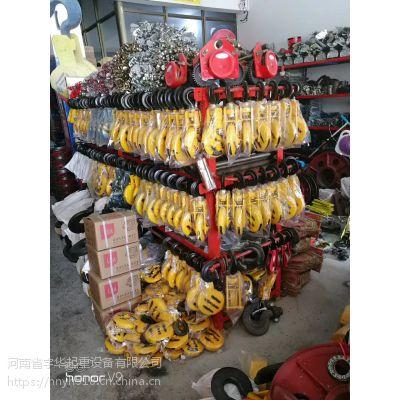亳州经济开发区起重机配件宇起牌行车零件
