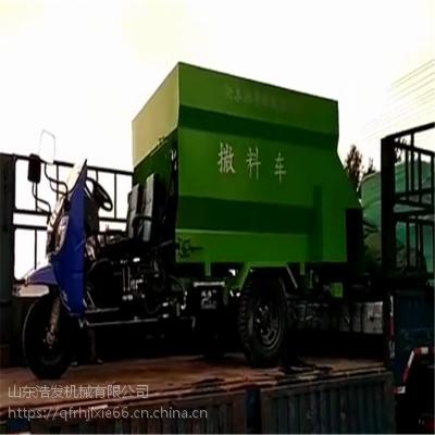 加工定做自动型喂料车 海福特牛场自动撒料车