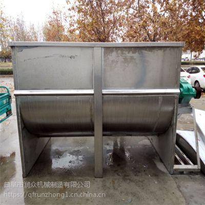 连续性有机肥料搅拌机 畜牧养殖用粉碎混料机 玉米羊饲料搅拌机电动