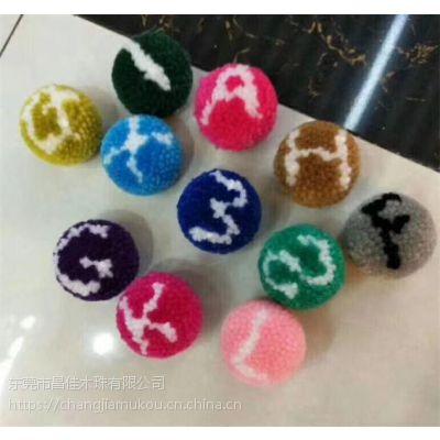 字母毛线球饰品毛球毛毛球