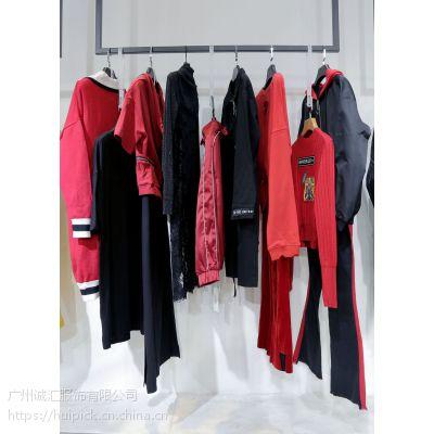 迪丝雅河南女装品牌尾货折扣 深圳哪里有女装尾货批发市场红色外套