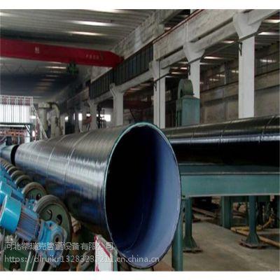 冀州蒂瑞克厂家生产L415管线钢材质 SEBF环氧粉末防腐直缝钢管 质量可靠
