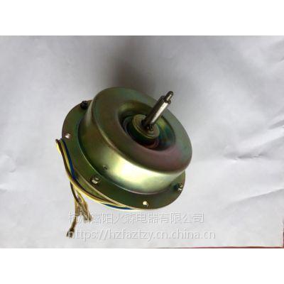 供应YDK-60-4海南除湿机电机 广州除湿机风扇 YY-60-4 杭州富阳火森电器
