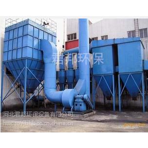耐高温酸碱 塑烧板滤芯式除尘器厂家